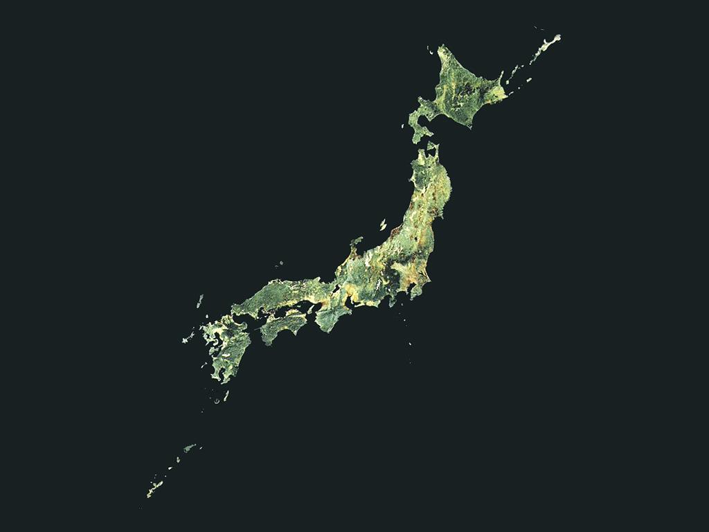 quatro principais ilhas: hokkaido, honshu, shikoku e kyushu.